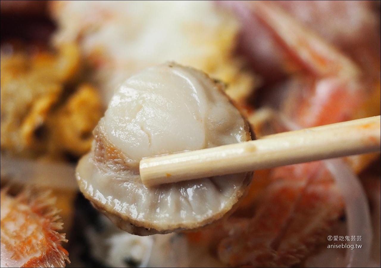 東北秋之旅|蛇の目海鮮丼、龍泉洞散策、青森自慢料理誇屋、入住八戶 Grand Park Hotel
