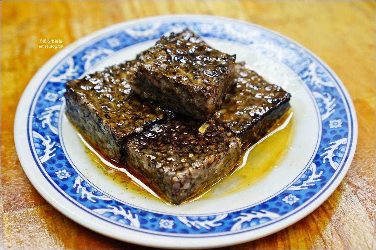 柳家麻油雞,三重三和夜市晚餐宵夜,捷運台北橋站美食(姊姊食記)