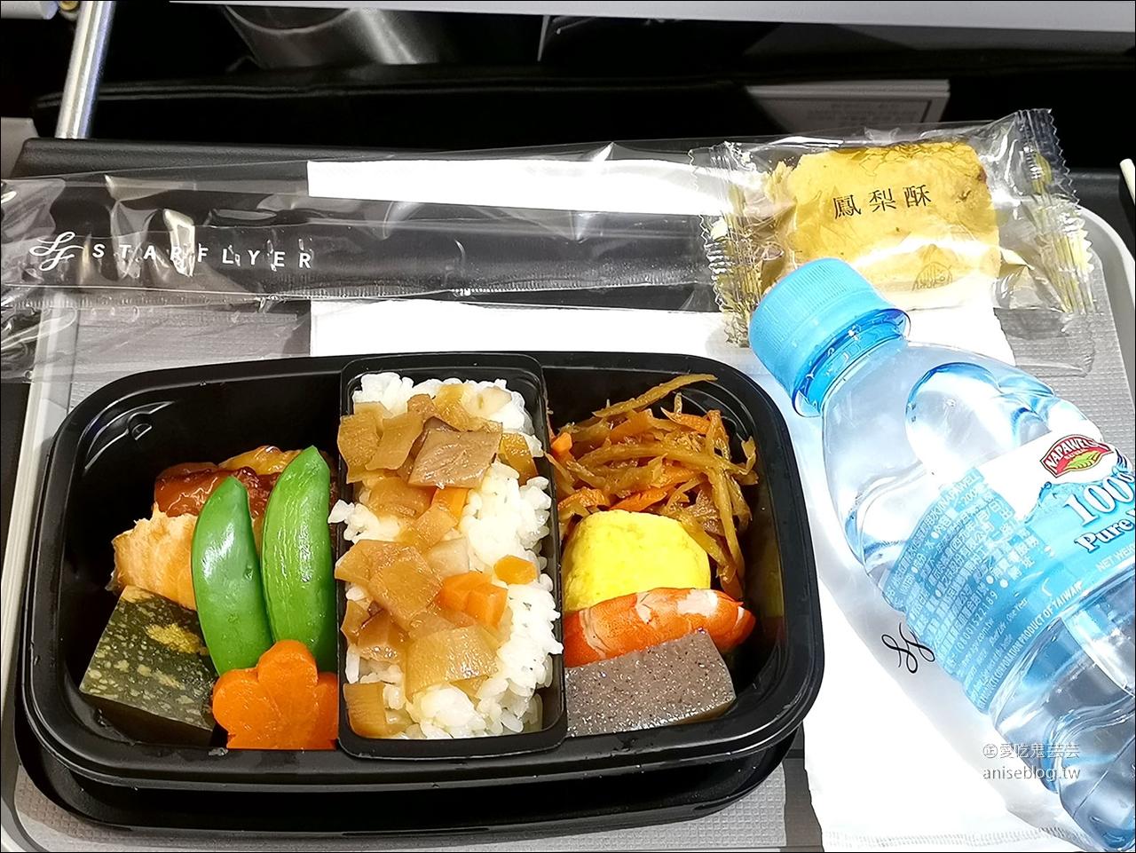 星悅航空初體驗,寬敞舒適、餐點精緻、日式服務 (直飛北九州與名古屋)