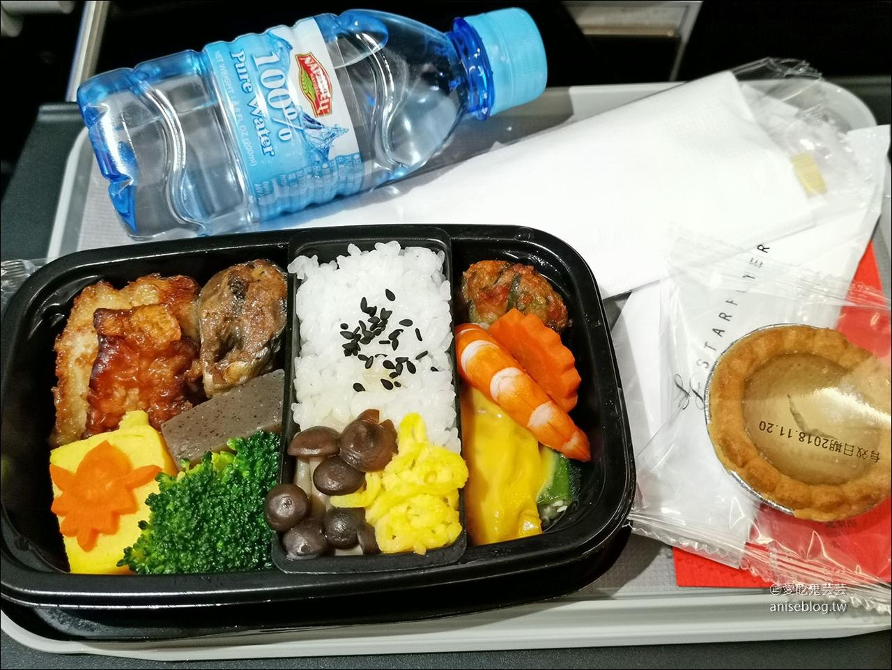 今日熱門文章:星悅航空初體驗,寬敞舒適、餐點精緻、日式服務 (直飛北九州與名古屋)