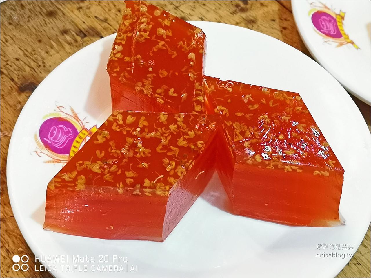 澳門甜品 | 發嫂養生磨房,在地人強推的傳統甜品