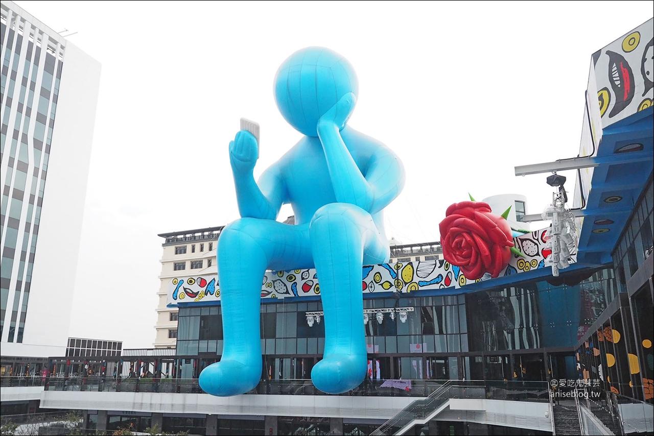 台中新IG打卡點 | 台中軟體園區 Dali Art藝術廣場 ,超可愛拍不完!