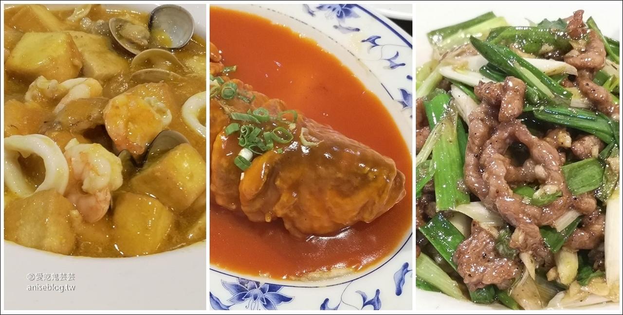 四川蜀渝小吃,清淡版、台灣人也能吃的四川料理 @愛吃鬼芸芸