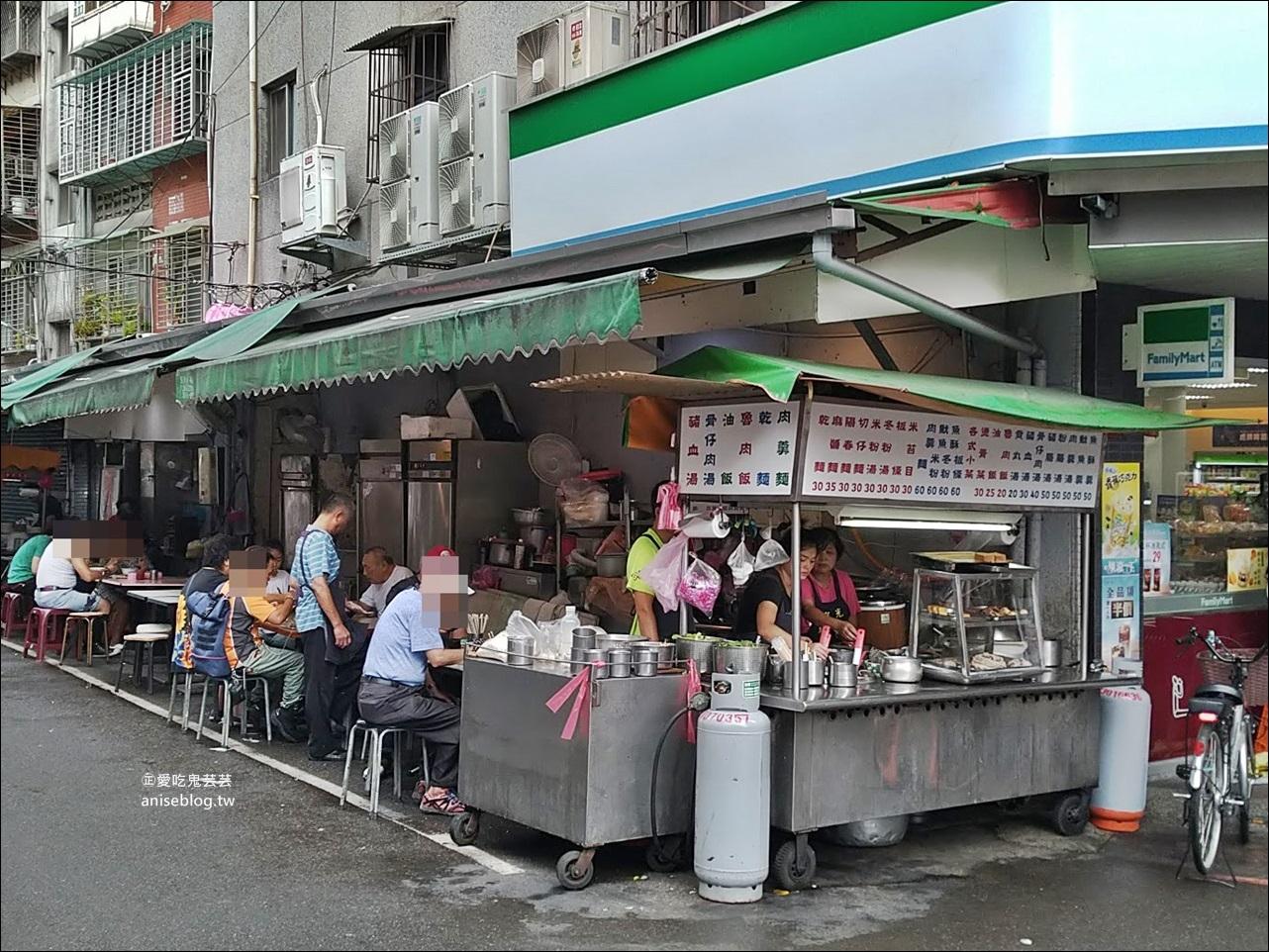 板橋莒光路無名米粉湯、無名麵攤黑白切,在地人台式早午餐排隊店,新埔站美食(姊姊食記)