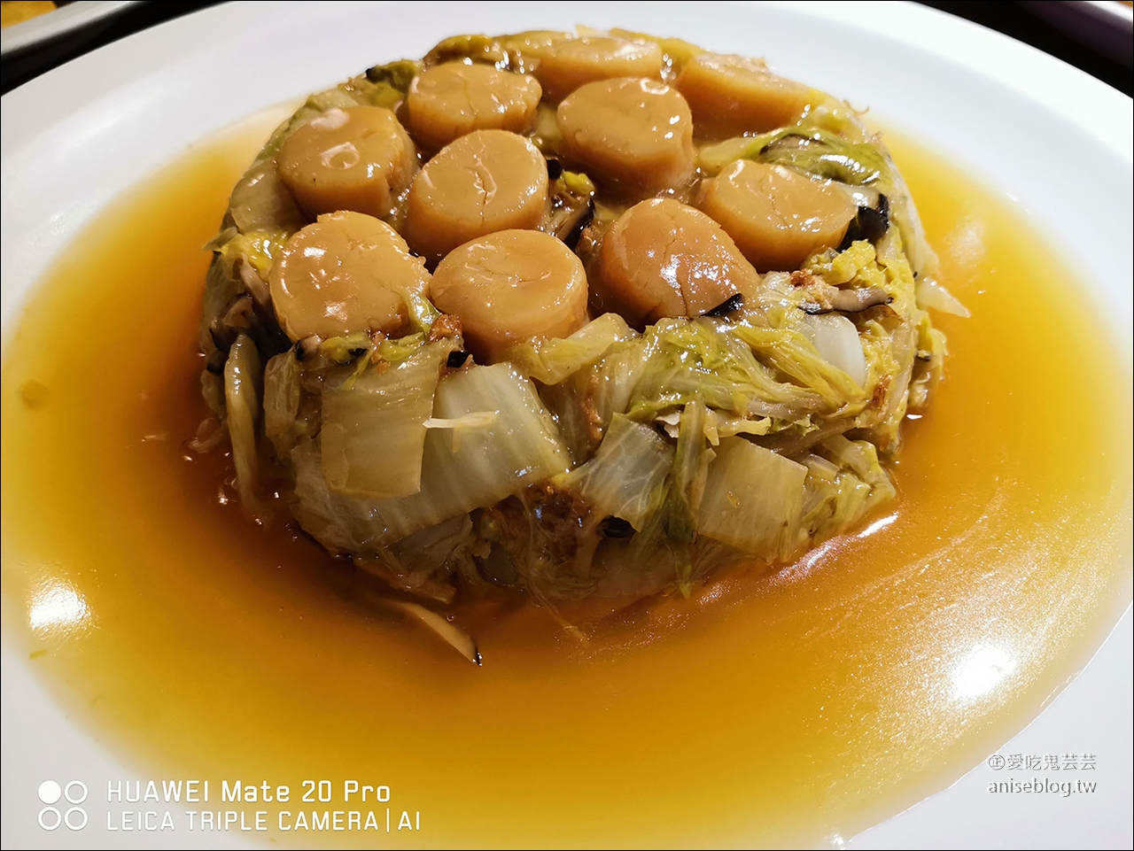 大三元酒樓 |  金門高粱酒星級盛宴 (1/31止),金門高粱 x 米其林餐廳