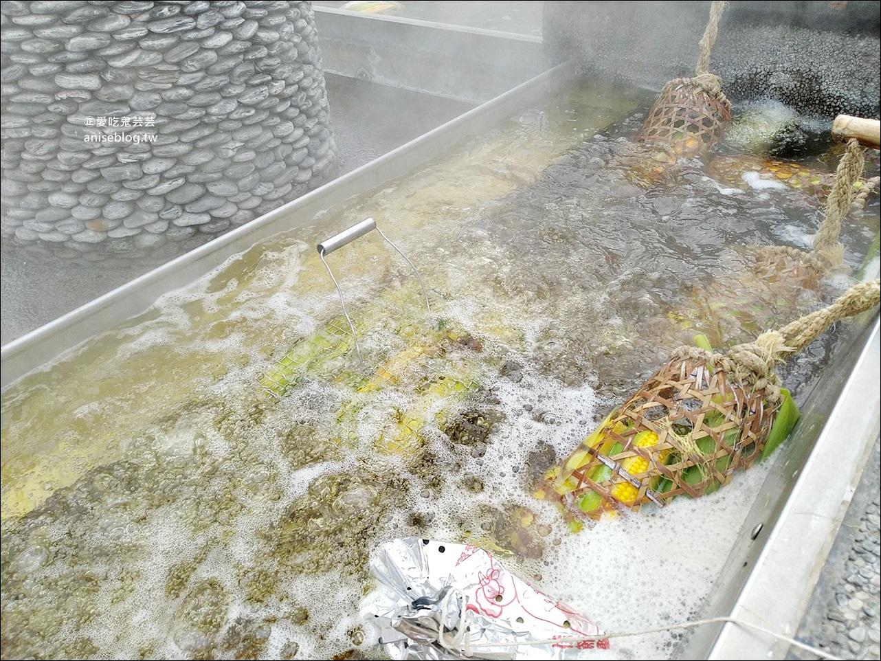 清水地熱公園整修後再次開放,冬天就是要煮溫泉蛋,宜蘭大同鄉旅遊景點(姊姊遊記)