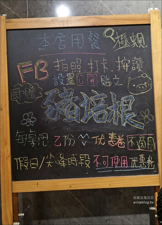 極蜆鍋物,蛤罵滿滿、食材新鮮的鮮美火鍋店 (文末有完整菜單)