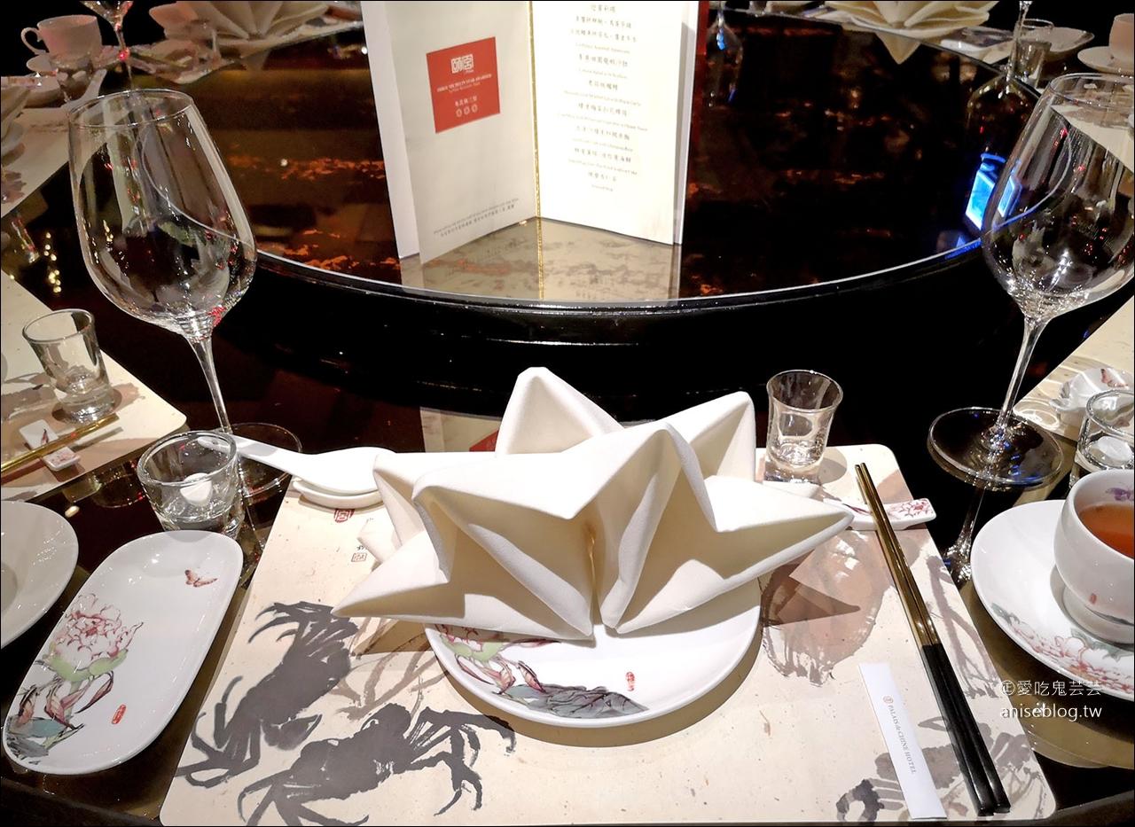 君品酒店 | 頤宮中餐廳 Le Palais,2020台北唯一米其林三星