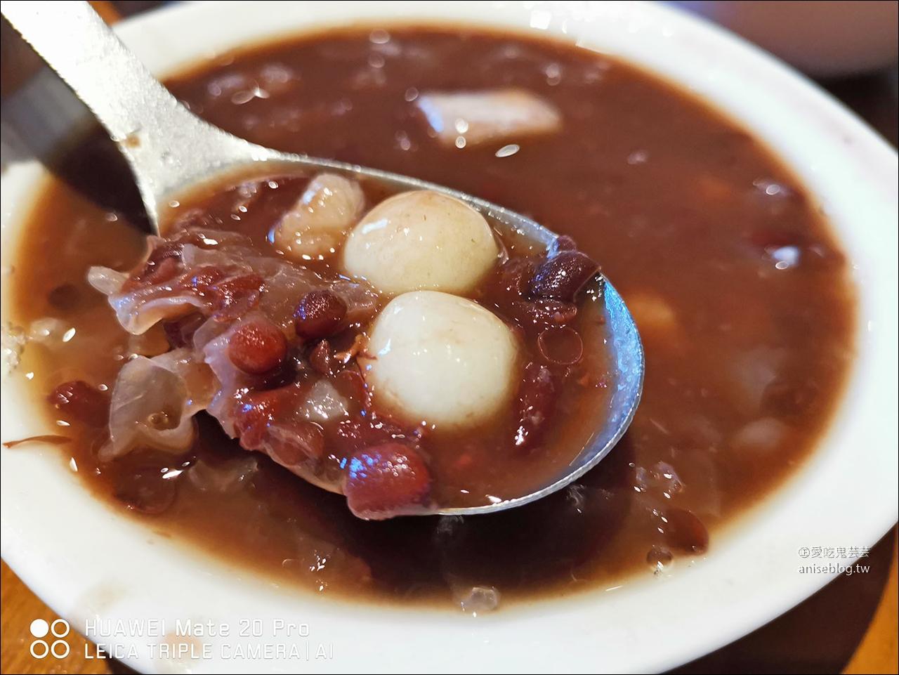 今日熱門文章:雙連圓仔湯,冬至、元宵來碗熱呼呼的湯圓