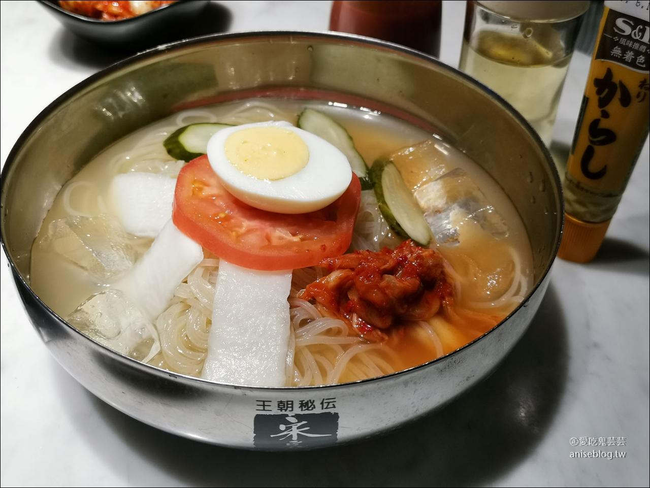 新宿燒肉推薦 | 野武士燒肉 幸永 (ホルモン焼 幸永) (文末中文菜單)