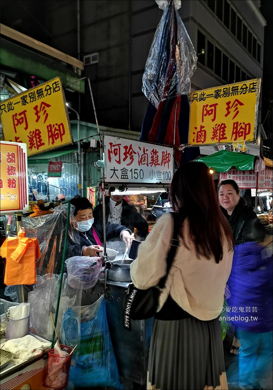 廣州街夜市 | 坤山四神湯、龍來果汁、阿珍滷雞腳