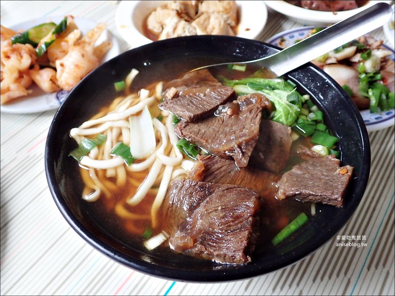 信奕牛肉麵、ㄚ西瑞方紅茶老店,基隆隱藏版平價美食(姊姊食記) @愛吃鬼芸芸