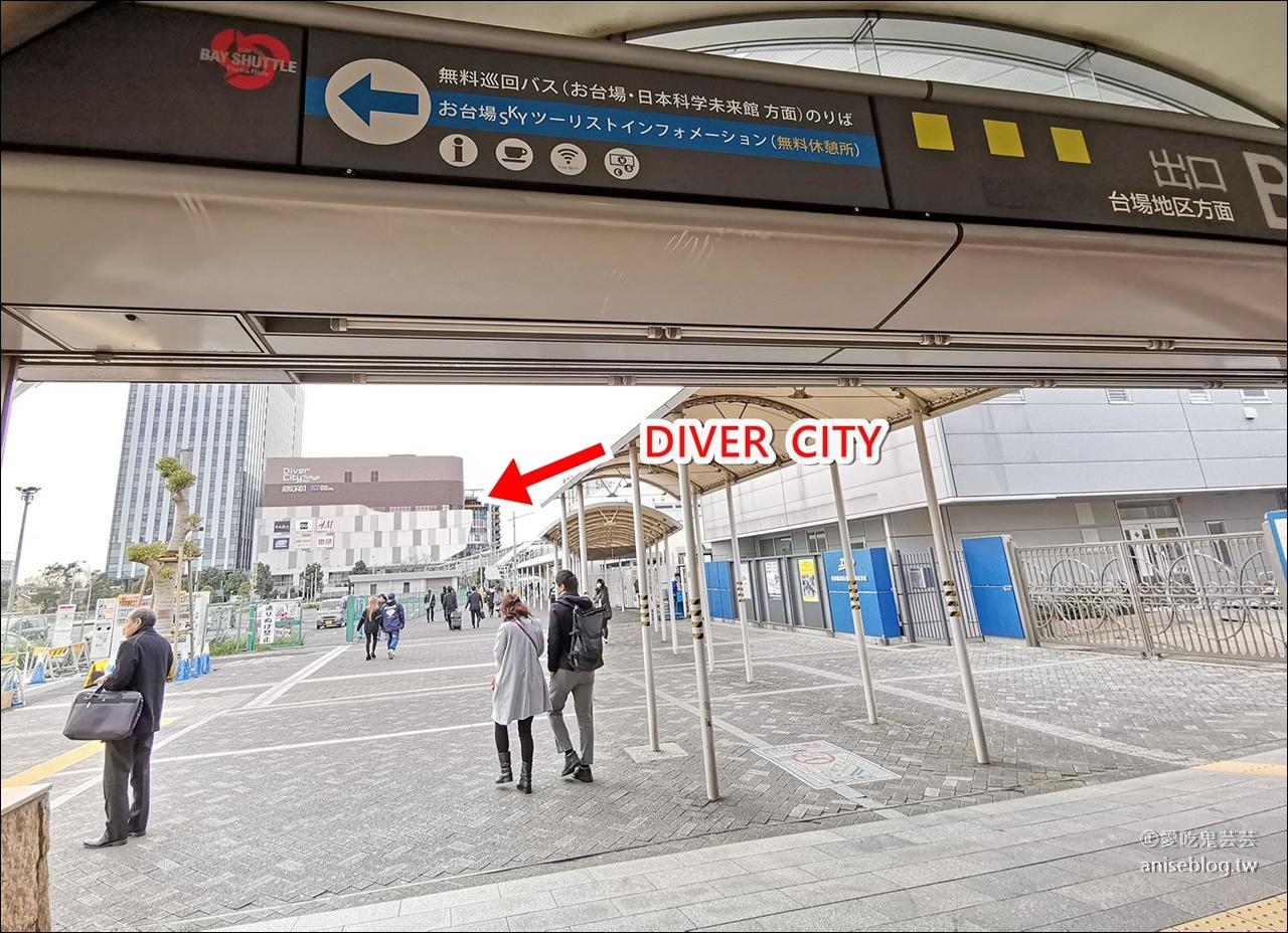 東京購物 | 台場 DiverCity Tokyo 購物中心攻略,樓層簡介、優惠、交通、購物推薦