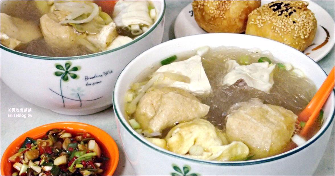 張記油豆腐細粉,酥餅、生煎包江浙點心,萬華果菜市場早午餐美食(姊姊食記) @愛吃鬼芸芸