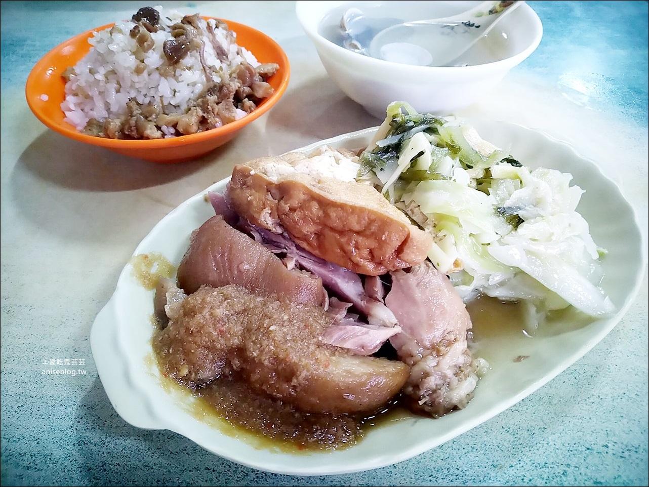 阿發豬腳,三重巷弄隱藏版平價小吃,捷運台北橋站美食(姊姊食記)
