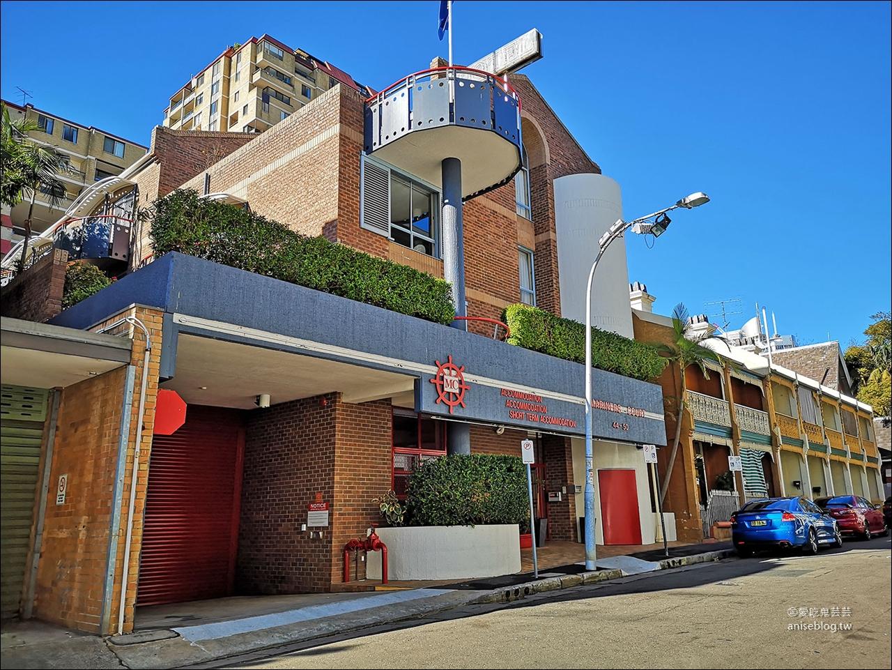 雪梨住宿推薦 | Mariners Court Hotel(航海閣), wooloomooloo海邊的可愛小飯店 @愛吃鬼芸芸