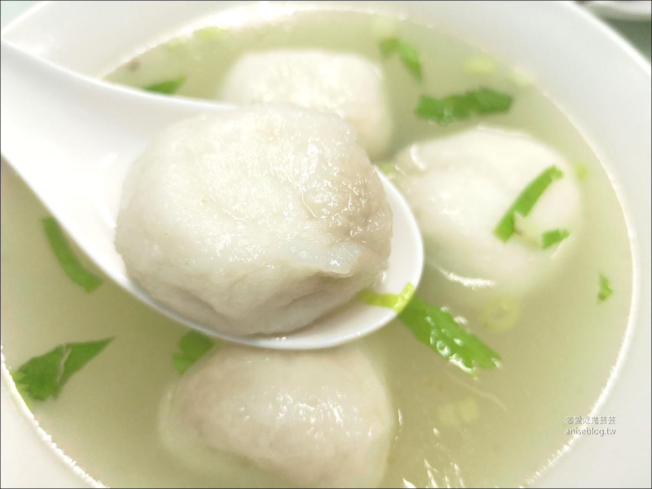 東區小吃 | 易牙妙手食堂 (魚丸店),平價小吃店,有便當哦! @愛吃鬼芸芸