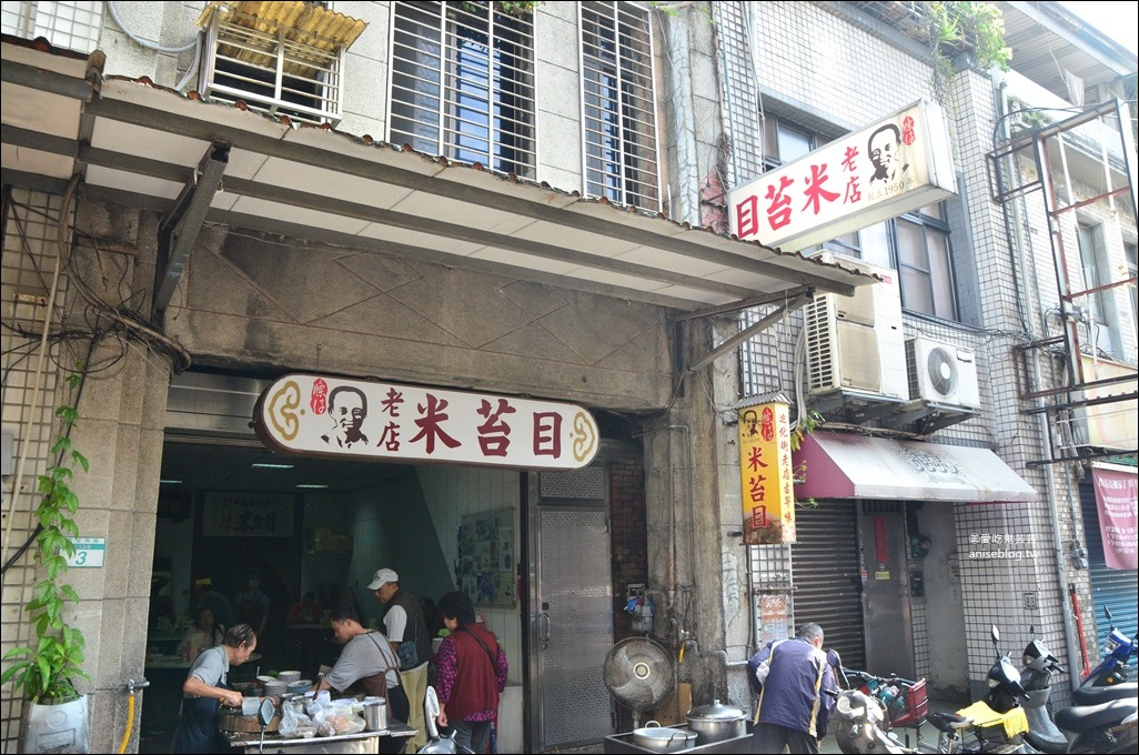 條仔米苔目黑白切,永樂市場小吃60年老店,大同區迪化街美食(姊姊食記)