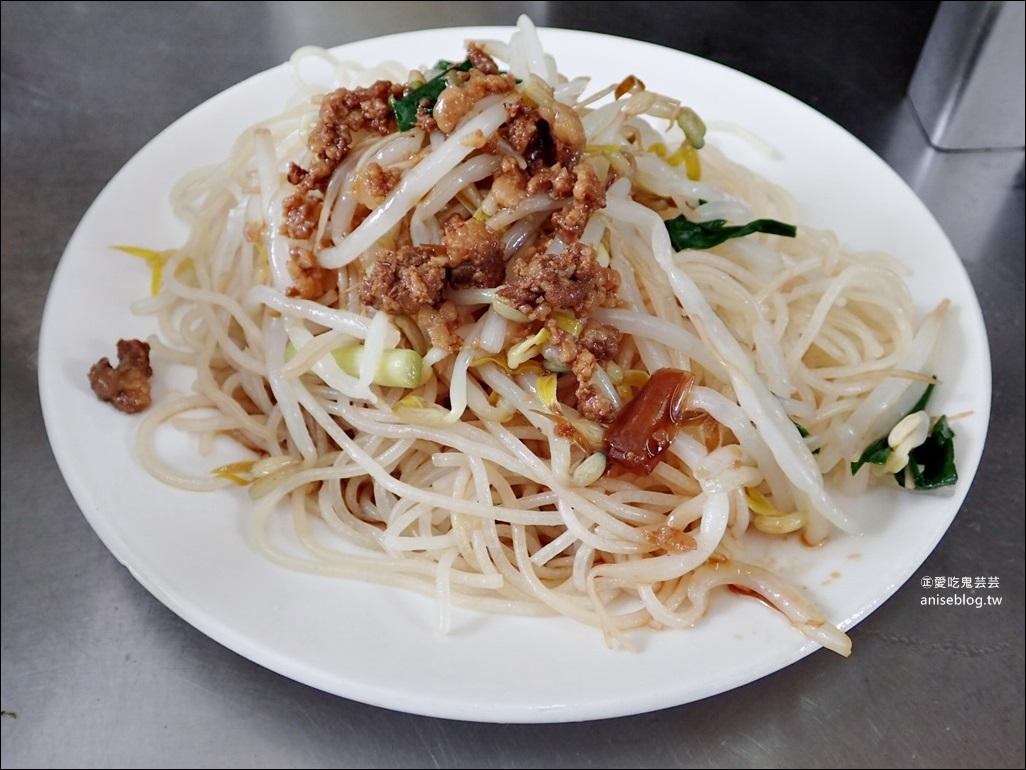 以馬內利鮮魚湯、炒麵,善導寺站平價小吃,中正區美食(姊姊食記)