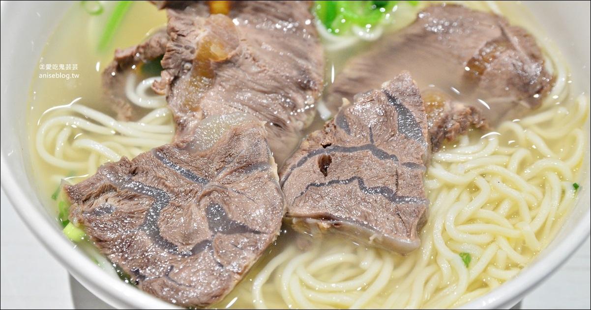 今日熱門文章:皇家傳承牛肉麵,台北國際牛肉麵節清燉冠軍,板橋美食(姊姊食記)