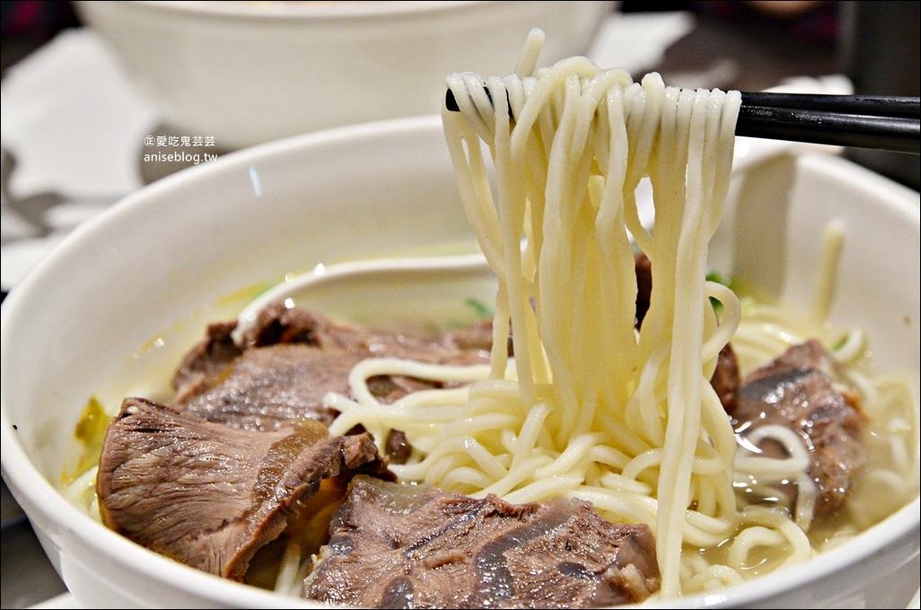皇家傳承牛肉麵,台北國際牛肉麵節清燉冠軍,板橋美食(姊姊食記)