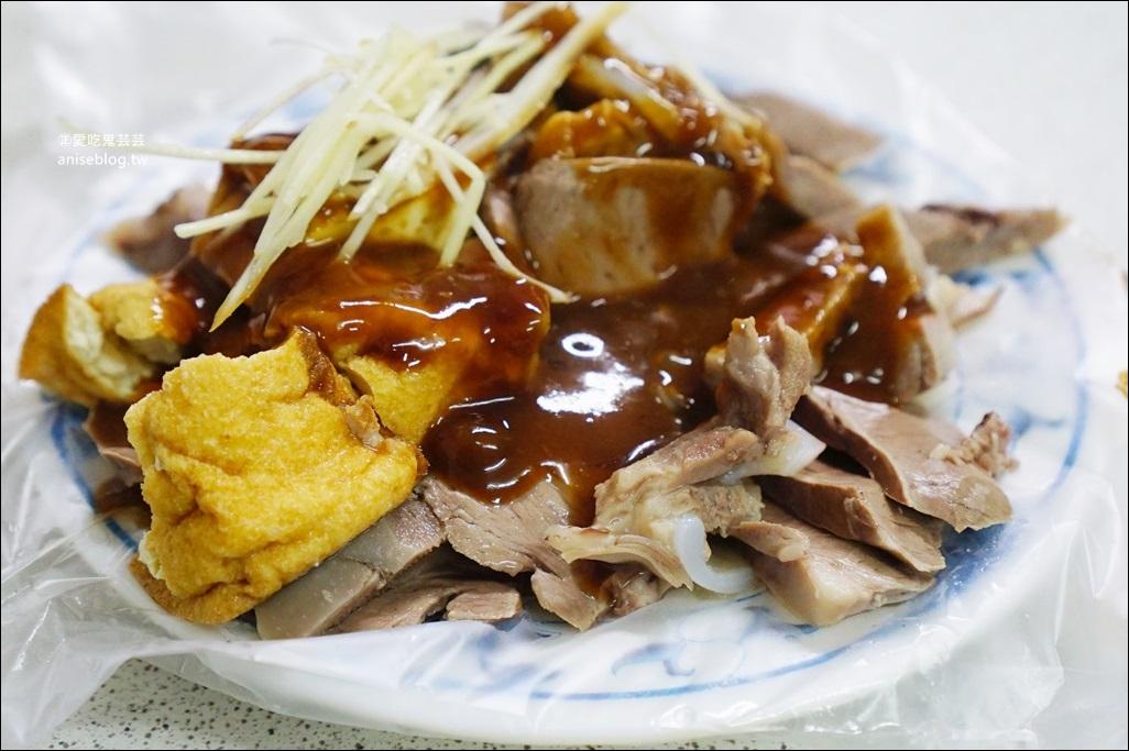 龍口米苔目米粉湯、黑白切,滿滿人情味的龍口市場在地小吃,中正區汀州路美食(姊姊食記)