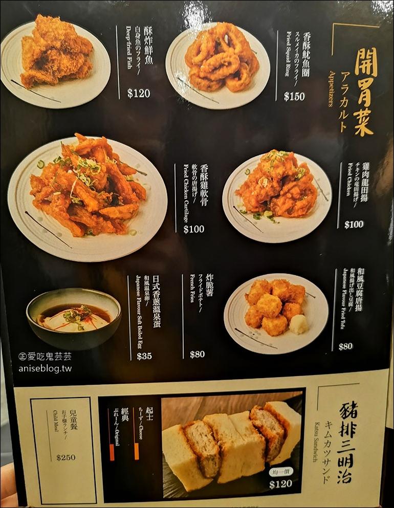 晴木千層豬排@微風南山,更喜歡原塊豬排!(文末菜單)