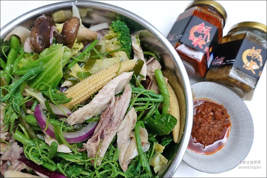 一毛不拔鹽水雞,超人氣排隊店80元夾好夾滿,20多種蔬菜滷味內臟任選