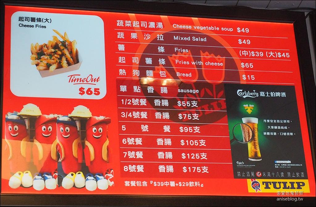 Tulip TimeOut Taiwan 來自丹麥的熱狗堡,但我最愛脆皮豬肉堡!