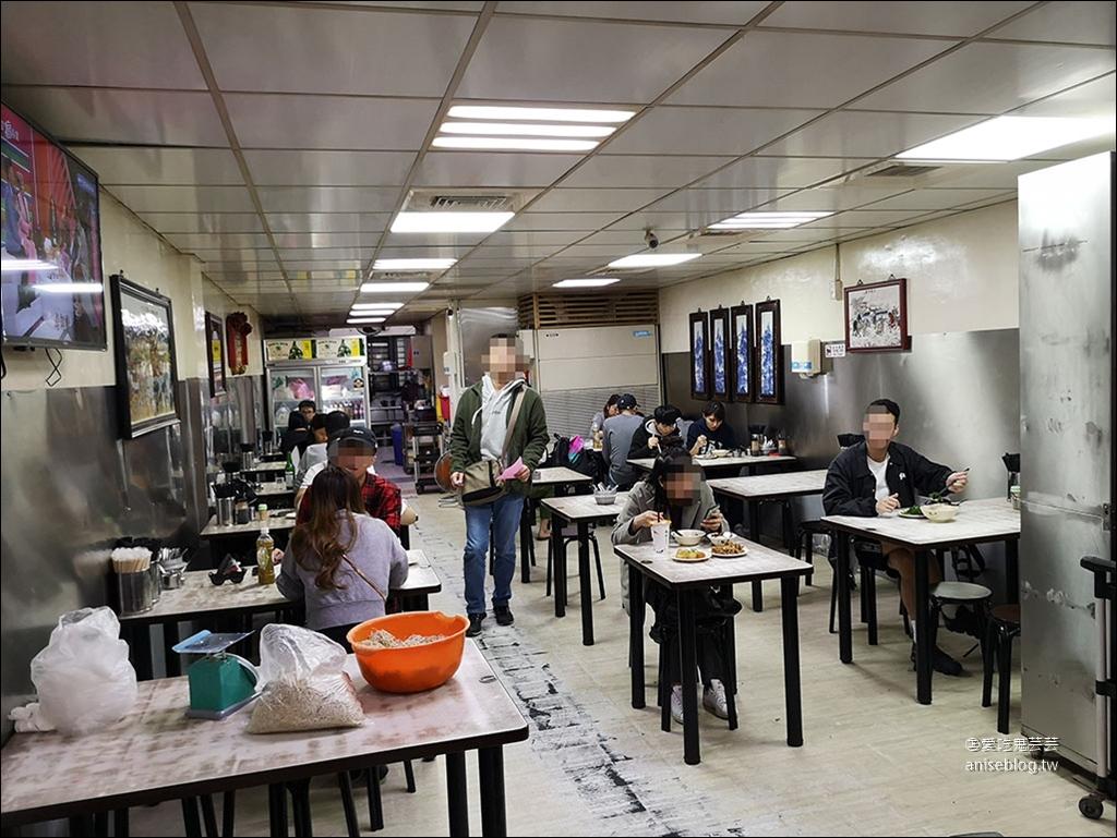 程味珍意麵,西門町40年老店