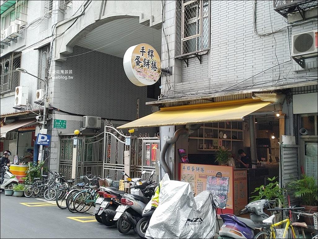 手桿蛋餅捲、小魚辣椒,北醫巷弄隱藏版美食,信義區吳興街早餐(姊姊食記)