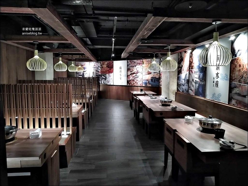 前鎮水產超市火鍋,海霸王集團新成員,西門町美食(姊姊食記)
