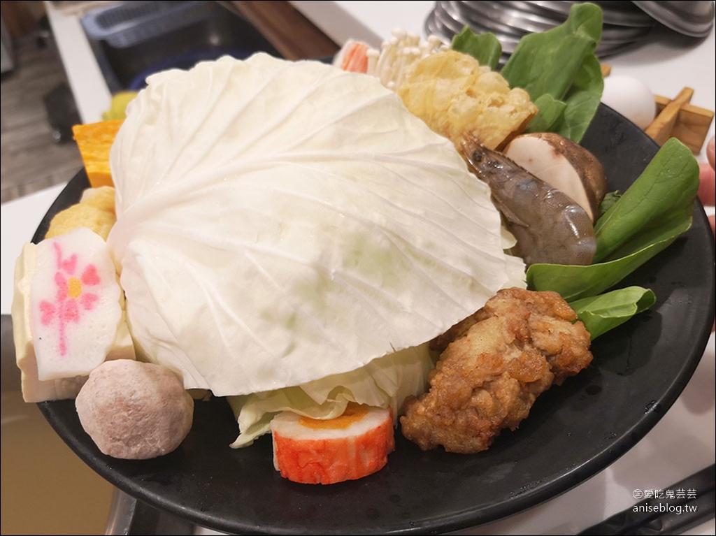 富樂台式涮涮鍋,我心目中的No.1的平價涮涮鍋
