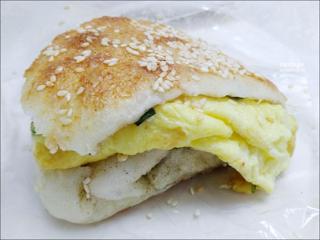 家香豆漿店,吳興街菜市場旁人氣早餐店,信義區美食(姊姊食記)