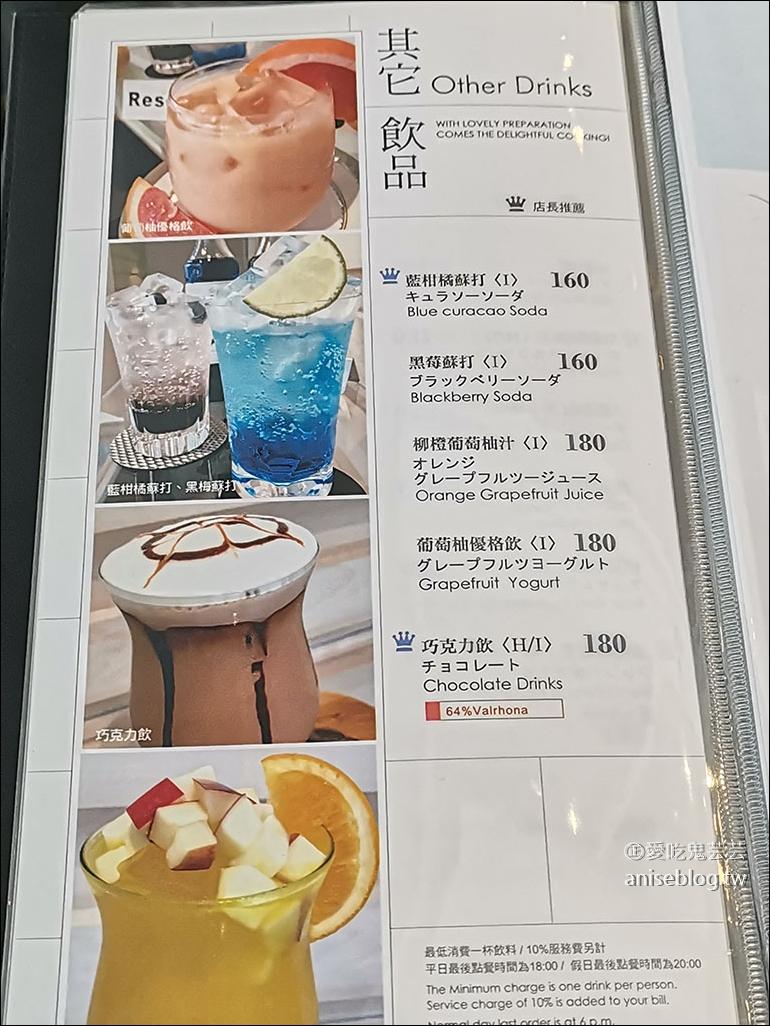超美 YUME Café 願夢咖啡銀座白石旗艦館 (文末菜單),最愛酪梨雞肉蛋沙拉磚餅