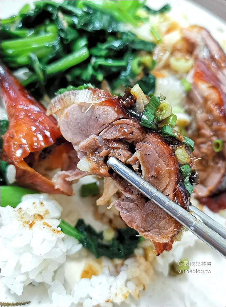 金華香港燒臘快餐店,100元廣炒麵超多海鮮,85元超大盤滑蛋牛肉也是一絕!