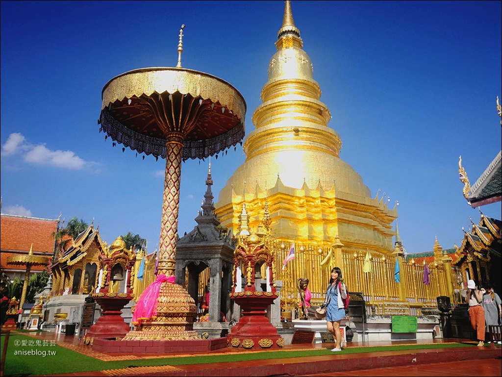 清邁、南邦、南奔,泰北5天5夜渡假勝地行程總整理(下) ( Air Asia 直飛清邁 )