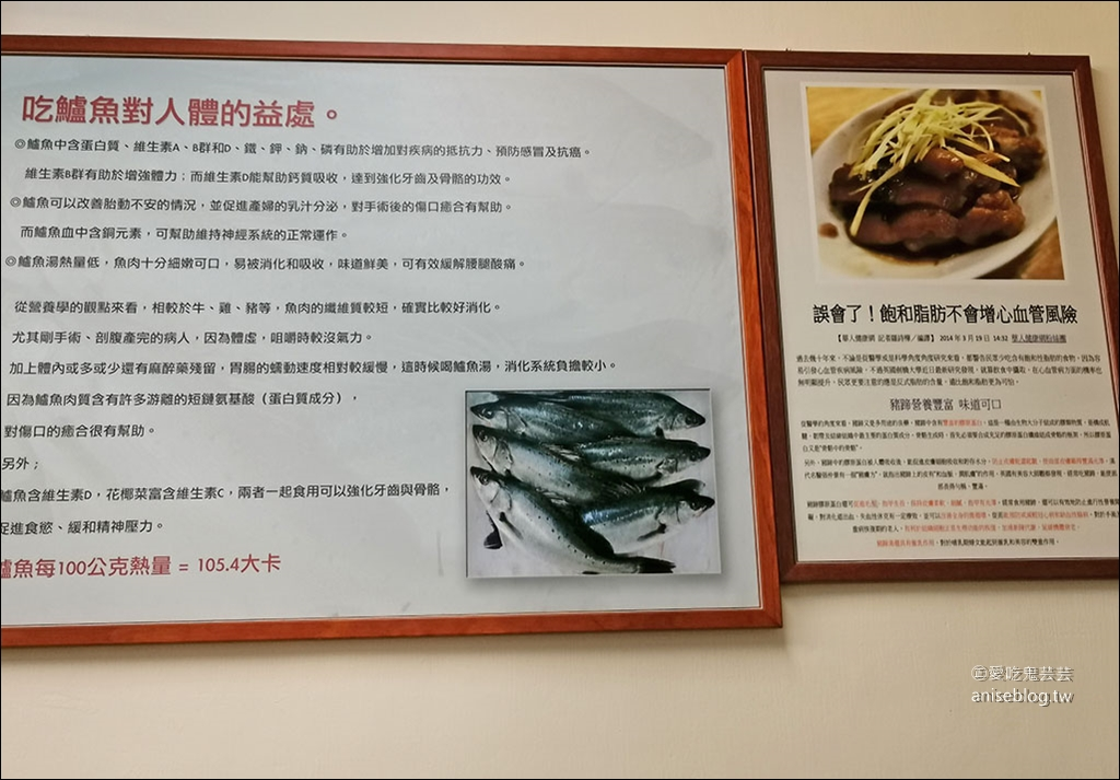 超人鱸魚湯,新店耕莘醫院超人氣名店,我最愛豬腳和石斑魚 😍