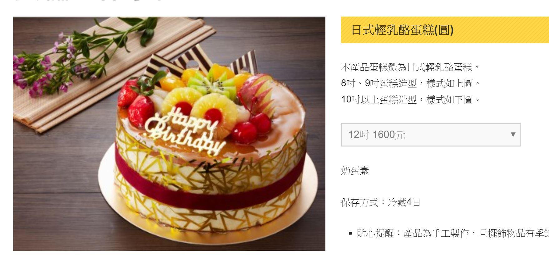 芝玫蛋糕,雲朵般柔軟濕潤的日式輕乳酪蛋糕