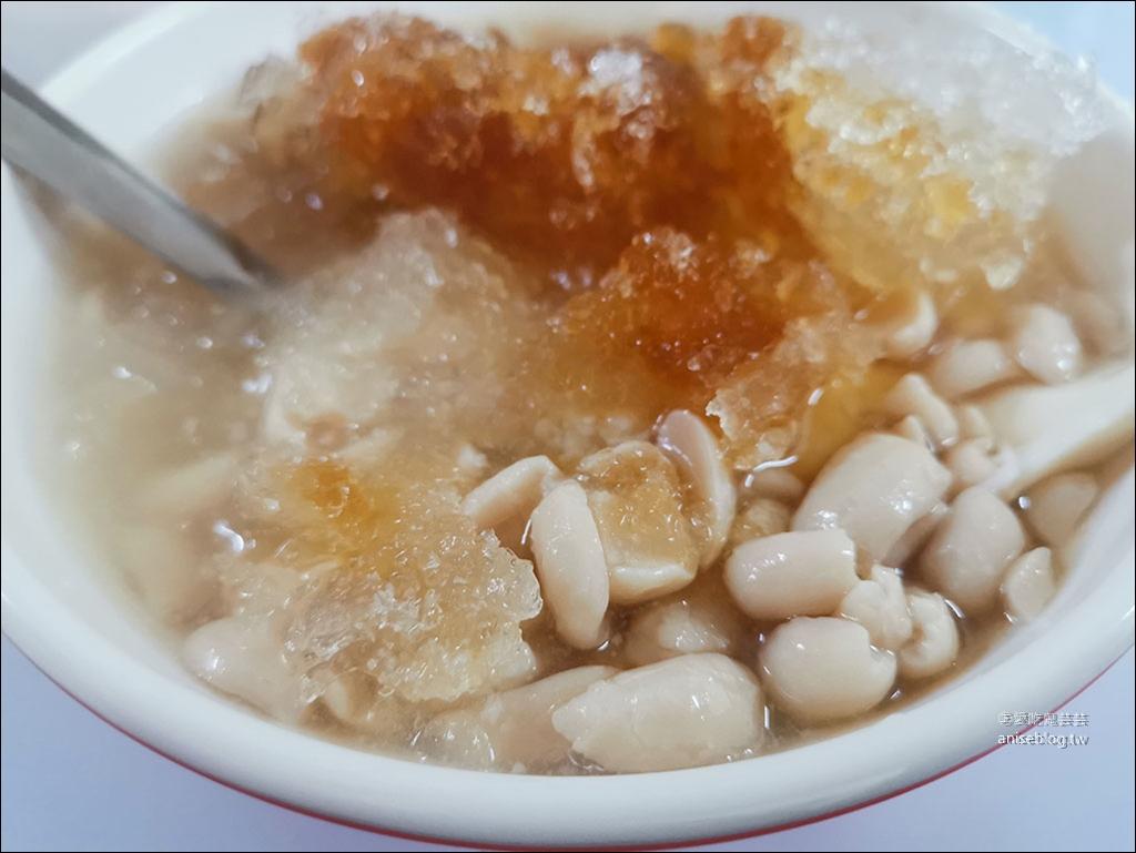 板橋裕民夜市   炸雞世家、一毛不拔鹹水雞 + 陽明街粉條冰