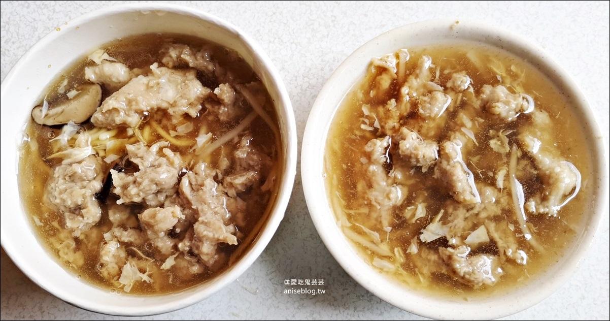 香菇肉羹行天宮,松江路巷弄人氣小吃,捷運行天宮站美食(姊姊食記)