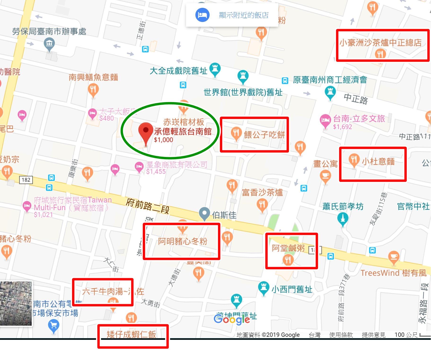 台南住宿 | 承億輕旅台南館,近國華街熱鬧小吃