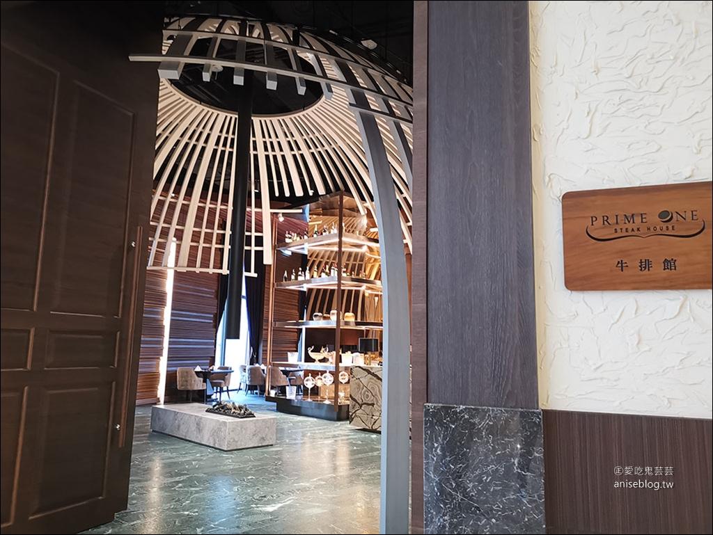 PRIME ONE牛排館 @ 瑞穗天合國際觀光酒店