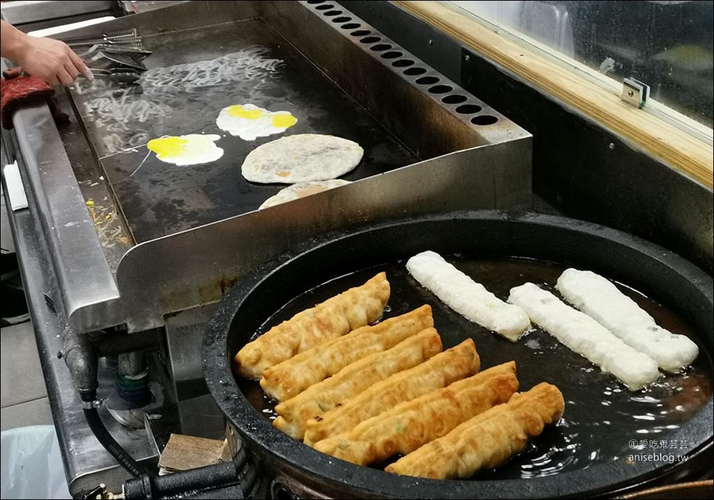 普里鹹油條,來自埔里的特色早餐,僅販售早餐、消夜時段