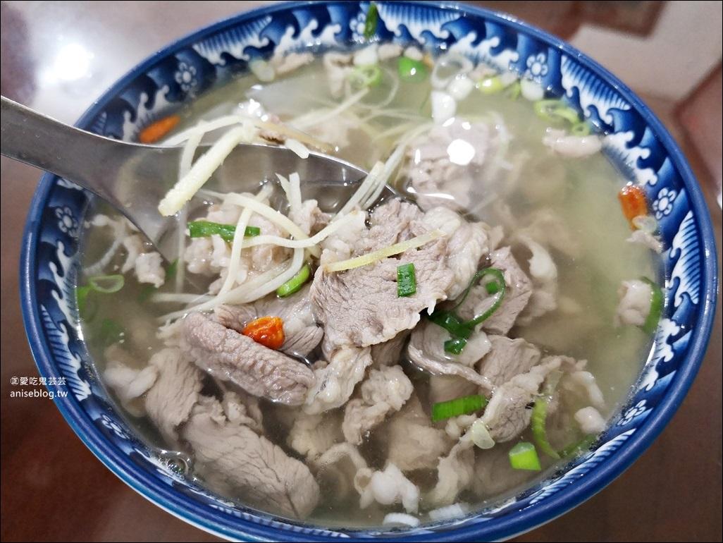 正隆羊肉湯,清燉小羊排、當歸羊肉湯最推薦,宜蘭市美食(姊姊食記)