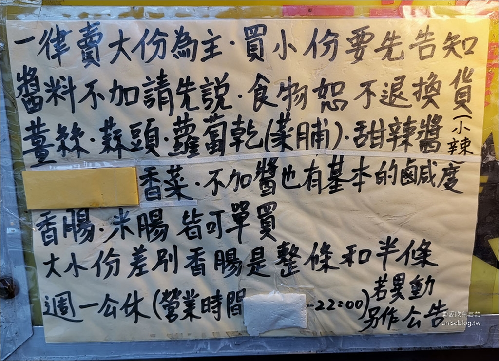 公館夜市 | 藍家割包、雄記蔥抓餅 @2019米其林必比登推介