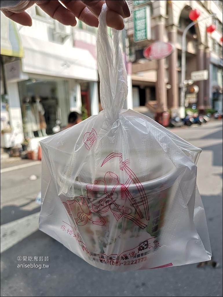 嘉義剉冰 | 咱台灣人的冰,料好實在超大碗,蜜番薯、黑糖粉粿必點!