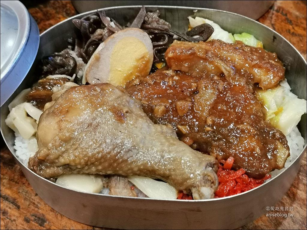阿里山美食 | 奮起湖便當「戰斧軟燒肉&悶燒烤雞腿」雙主菜,超豪華復古白鐵便當