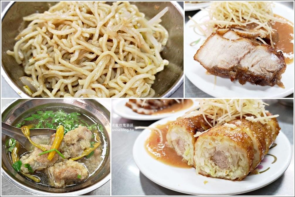 南機場汕頭乾麵,古早味乾麵、排骨酥湯,非凡大探索美食(姊姊食記) @愛吃鬼芸芸