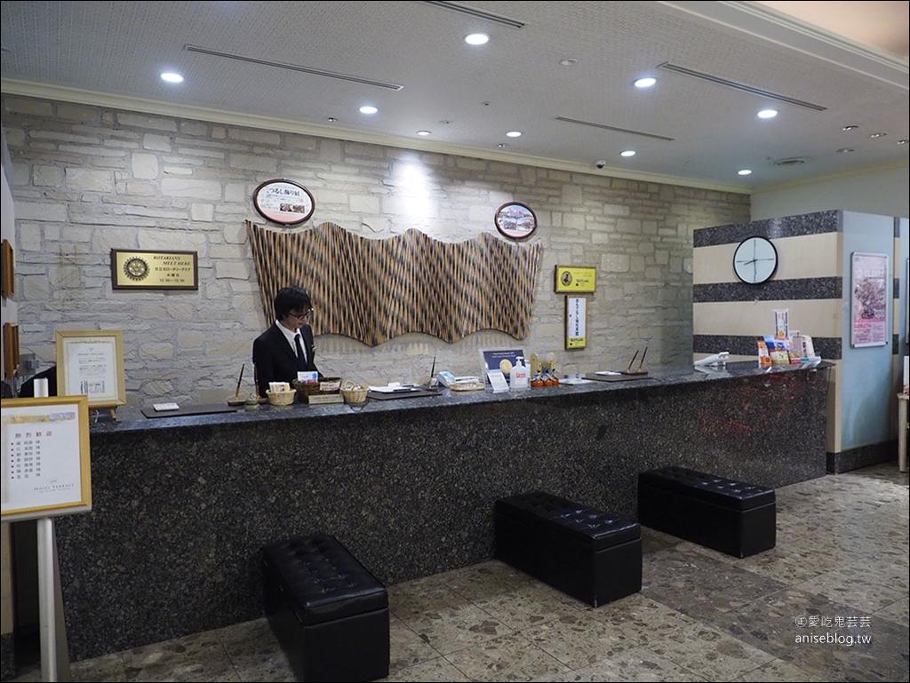 日立車站旁 | 日立廣場露台酒店,訂房網評價高達9.2分